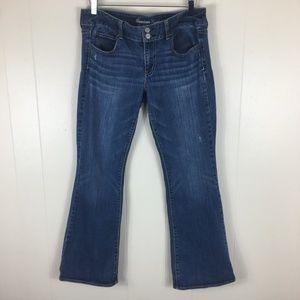 American Eagle Artist Stretch Women's Jeans